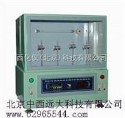 甘油法数控式金属中扩散氢测定仪/45℃甘油法扩散氢测定仪/氢扩散测定仪/焊接测氢仪 ~型号:CN10/M117607()