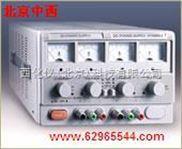 实验室直流稳压电源(双路输出) ~型号:SYH4-HY3005S-2