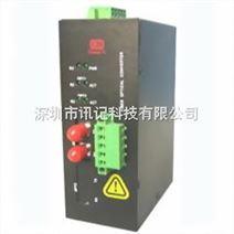 CAN总线数据光端机/CAN总线光端机