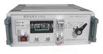 便携式/台式燃料电池氧分析仪/新微量氧分析仪