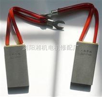 D374碳刷(D374B/D/F/L/N),直流电机碳刷