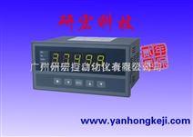 【研宏科技出品】频率显示仪|转速测量仪|电机转速表