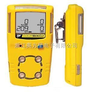 多种气体检测仪GasAlertMicroClip