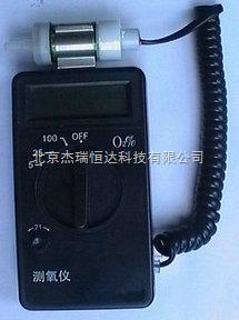 测氧分析仪/氧气分析仪器/氧浓度测量仪