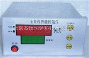 氮气分析仪器/测氮仪/智能控氮仪