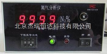 氮气分析仪/测氮仪/氮气解析仪/氮含量(浓度)测定仪