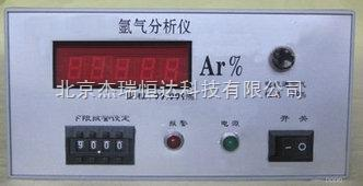高纯氩气分析仪/稀有气体分析仪