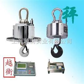 OCS耐高溫掛鉤秤,耐高溫電子掛秤,耐高溫掛秤價格