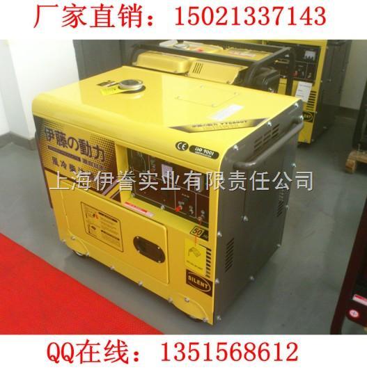 5kw移动式发电机|静音柴油发电机组