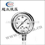 HG61系列耐震压力表