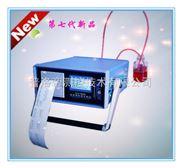汽轮机油颗粒度检测仪