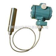 DFL-P-投入式液位变送器