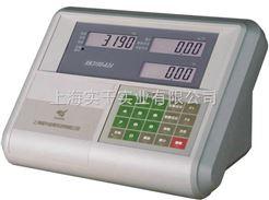 XK3190湖南耀华工业称重仪表