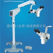 整形外科手术显微镜 型号:M402207