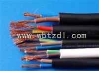 RVV电线价格,电源线通用绝缘电线