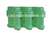多路信号变送器ISOL-12A