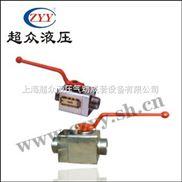 CJZQ-H15L系列液压球阀