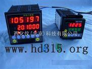 智能计数器(带传感器另配)  型号:SST10ZSK-613