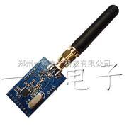 SI4432  433M无线模块:  无线模块  无线收发模块  无线接收模块  RFID  无线通讯模块 433M无线模块