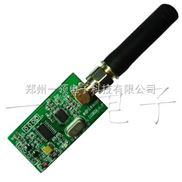 NRF905透传模块:  无线模块   无线收发模块  无线接收模块   RFID   RFID技术  无线通讯模块  无线透传模块  透传模块  数传模块