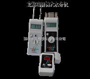 木材水分测量仪,深圳锯末水分检测仪