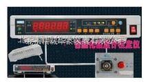 北京酸度计检定仪/上海智能化酸度计检定仪/山东供应智能化酸度计检定仪/酸度计价格