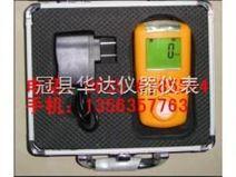煤气报警器  煤气浓度检测仪
