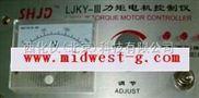 三相力矩电机调速器  型号:LM12-LJKY(5A)