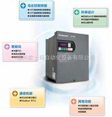 上海|昆山松下VF700系列变频器代理,松下PLC伺服电机、传感器上海金牌销售商|选型报价|调试维修