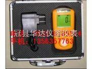 二氧化氯报警器