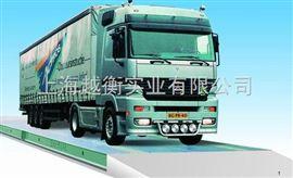 SCS内蒙古电子秤生产厂家,内蒙古汽车衡制造商,内蒙古汽车地磅价格