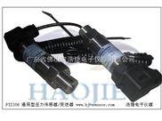 油压缸液体压力感控-液压力传感器