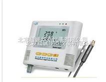 温湿度记录仪/便携式温湿度仪(带软件可连接电脑)/高精度温湿度记录仪价格/记录仪/北京温湿度仪/土壤