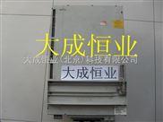 西门子伺服驱动系统维修翟工6SN1145-1AA00-0AA0