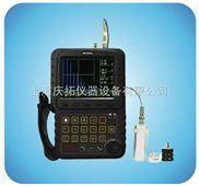 超声波探伤仪,MFD500数字式超声波探伤仪-超声波探伤仪,MFD500数字式超声波探伤仪