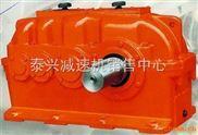 硬齿面齿轮减速机ZSY-180-56-1