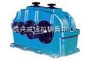 硬齿面齿轮减速机ZSY250-63-1