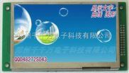 郑州千千万电子4.3寸工业液晶显示器