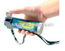 四合一多参数测定仪/便携式水质综合快速测定仪/水质