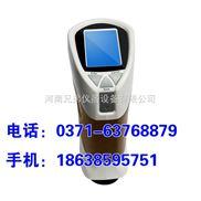 汉谱HP-C220精密色差仪  便携式色差仪