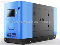 供应低噪音柴油发电机组/低噪音发电机组