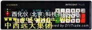 皮带秤称重仪表(申克)   型号:LYG5-VEG20610VDB20600