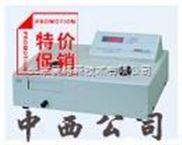 型号:VIS7200A-可见分光光度计 型号:VIS7200A
