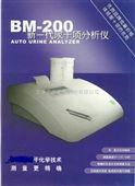 尿十项分析仪 型号:BZ224BM200
