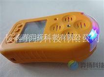 便携式磷化氢检测仪HFPCY-PH3