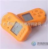 便携式一氧化氮检测仪HFPCY-NO