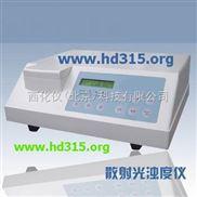 散射光浊度仪/台式浊度计/光电浊度计(0~10 ;0~100NTU) 型 号: XU12WZT-2A