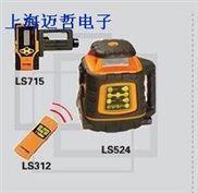 莱赛LS524多功能全自动安平旋转激光扫平仪LS524