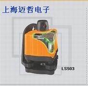 莱赛LS503小型激光扫平仪LS-503