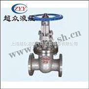 铸钢闸阀 KG-25 KG-40|DN20